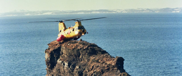 Labrador helicopter landing on bell island